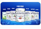 销售份额占婴幼儿进口羊奶粉6成,全球66个国家和地区同步销售