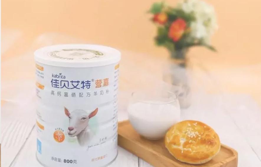 """它比牛奶更补钙,被誉为""""奶中之王""""!还能助眠防衰老,全家老少都受益"""