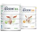 佳贝艾特全家配方羊奶粉诞生,为全家人提供营养解决方案