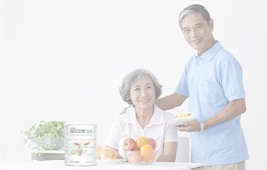爸妈退休后健康美食