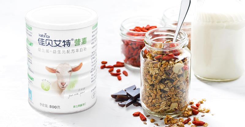 阿胶红枣枸杞羊奶糊