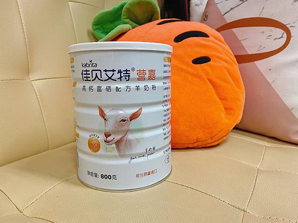 中老年羊奶粉